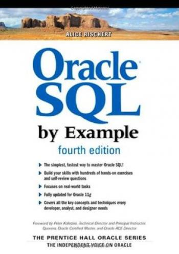 Oracle SQL by Example - 4 edition